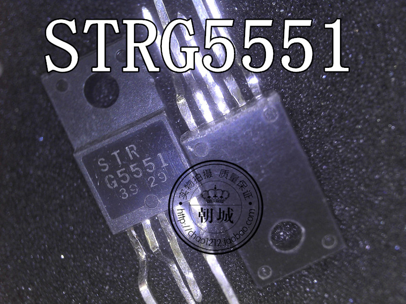 STRG5551 STR-G5551 TO-220
